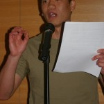Philip Ting reads on May 4th, 2011